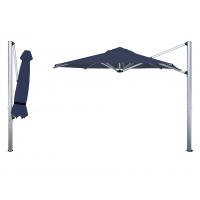 SIRIUS Umbrella